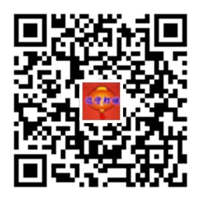 辽宁灯谜微信公众号